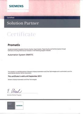 6. Сертификат партнера компании SIEMENS по решениям в области автоматизации